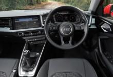 Audi A1 Reverse Camera